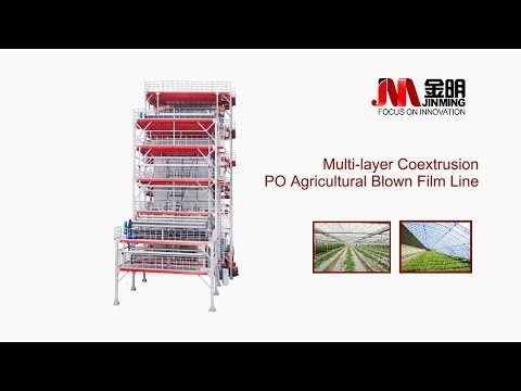 20meter Agriculture Blown Film Machine with 16meter PO coating line(Jinming China)