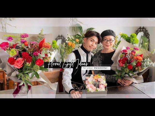 還要99枝玫瑰?花藝達人教揀知性氣質情人節花束!今年流行甚麼花材?