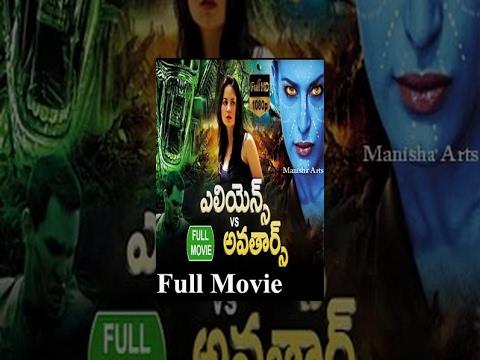 Aliens vs Avatars Telugu Full Movie  Cassie Fliegel, Jason Lockhart, Dylan Vox, Jason Peri