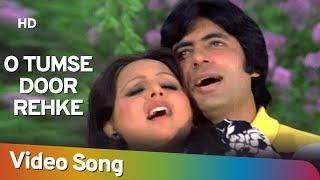 O Tumse Door Rehke |  Adalat (1977) | Amitabh Bachchan | Waheeda Rehman