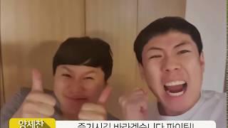 [명덕외고] 2019 세계문화축제 오프닝