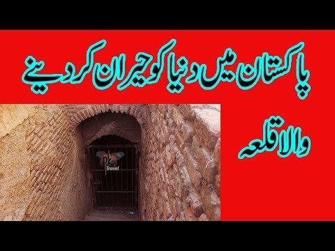 History of Shahi Qila lahore