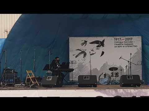 Выступление Сергея Кудряшова на фестивале 2 июля. Тверь.