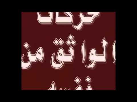 BAHRAIN EAGLES CLUB