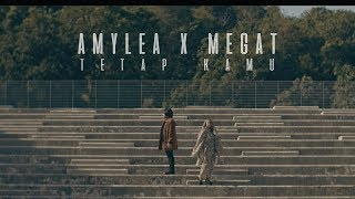 🔴OST NUR 2 - Tetap Kamu (AMYLEA X MEGAT) Official Music Video