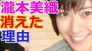 【関連動画】 ・瀧本美織 コメント | ミュージカル「ヤング・フランケ...