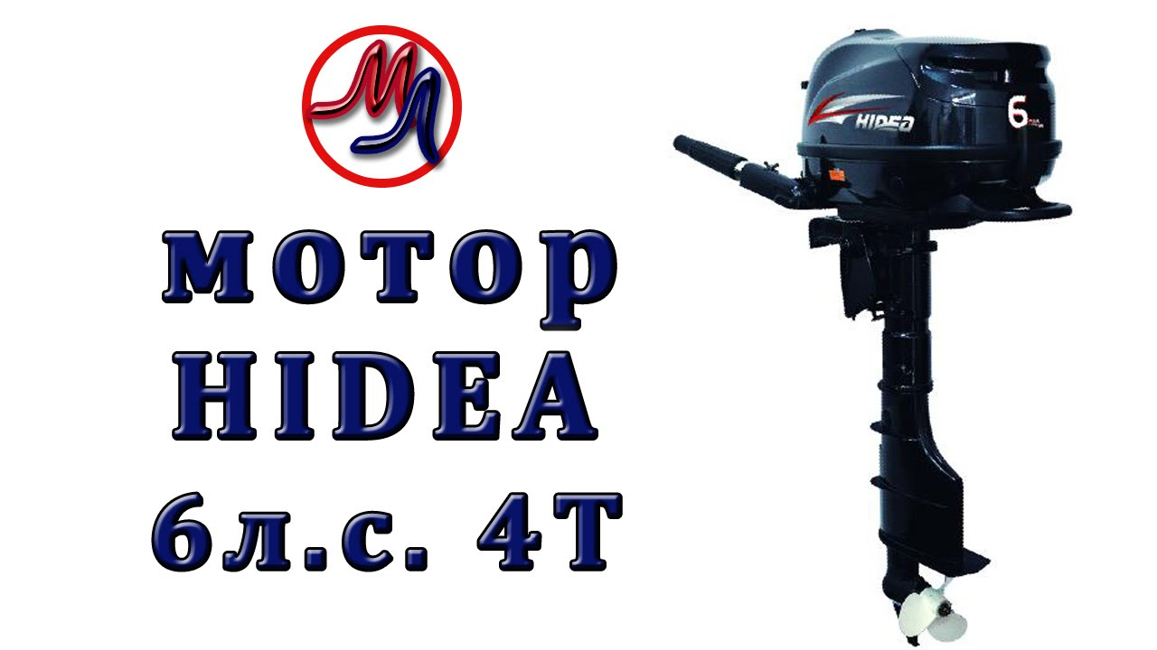 лодочный мотор Mercury 6 л.с.