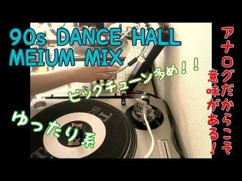 Reggae Record 90s Medium MIX PLAY Big Tune BUJU BANTON ONIWA BANTON