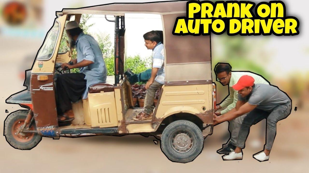 Prank on Auto Driver  - Funny Public Prank | New Talent 2021