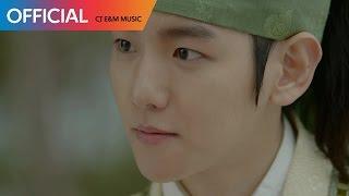 [달의 연인 - 보보경심 려 OST Part 2] 로꼬,펀치(PUNCH) - Say Yes (Teaser)