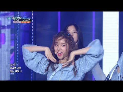 (G)I-DLE - Latata [Music Bank Ep 932]