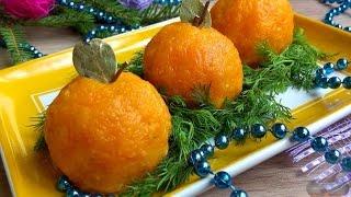 Сырные Мандаринки к Новому году