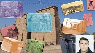 Video Karnak complex, the temple of the god Khonsu, part one download MP3, 3GP, MP4, WEBM, AVI, FLV Mei 2018