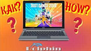как играть в Just Dance на компьютере с помощью телефона  Как настроить игру