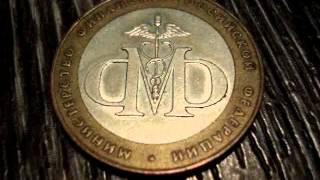 видео Министерство финансов Иркутской области