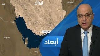 العرب والأزمة مع إيران | أبعاد