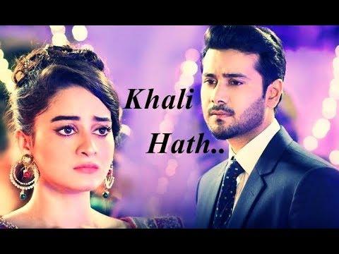 khali hath song female version geo drama youtube