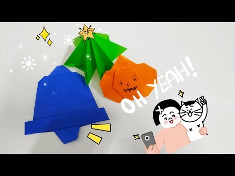 DIY Paper Origami - How to make bell origami easy 🔔