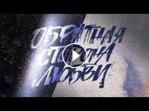 Обратная сторона Луны. Сенсационная правда from YouTube · Duration:  26 minutes