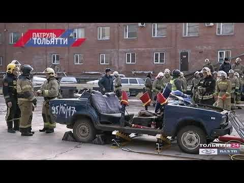 «Патруль  Тольятти» 24.03.2020 на ВАЗ ТВ / ТОЛЬЯТТИ 24