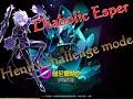 【Elsword(TW)】(DE) Diabolic Esper SoLo Henir Challenge Mode #2