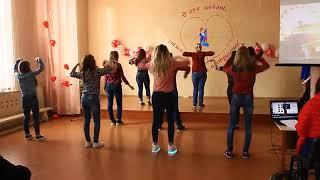 Обложка Танец флешмоб 11 класс