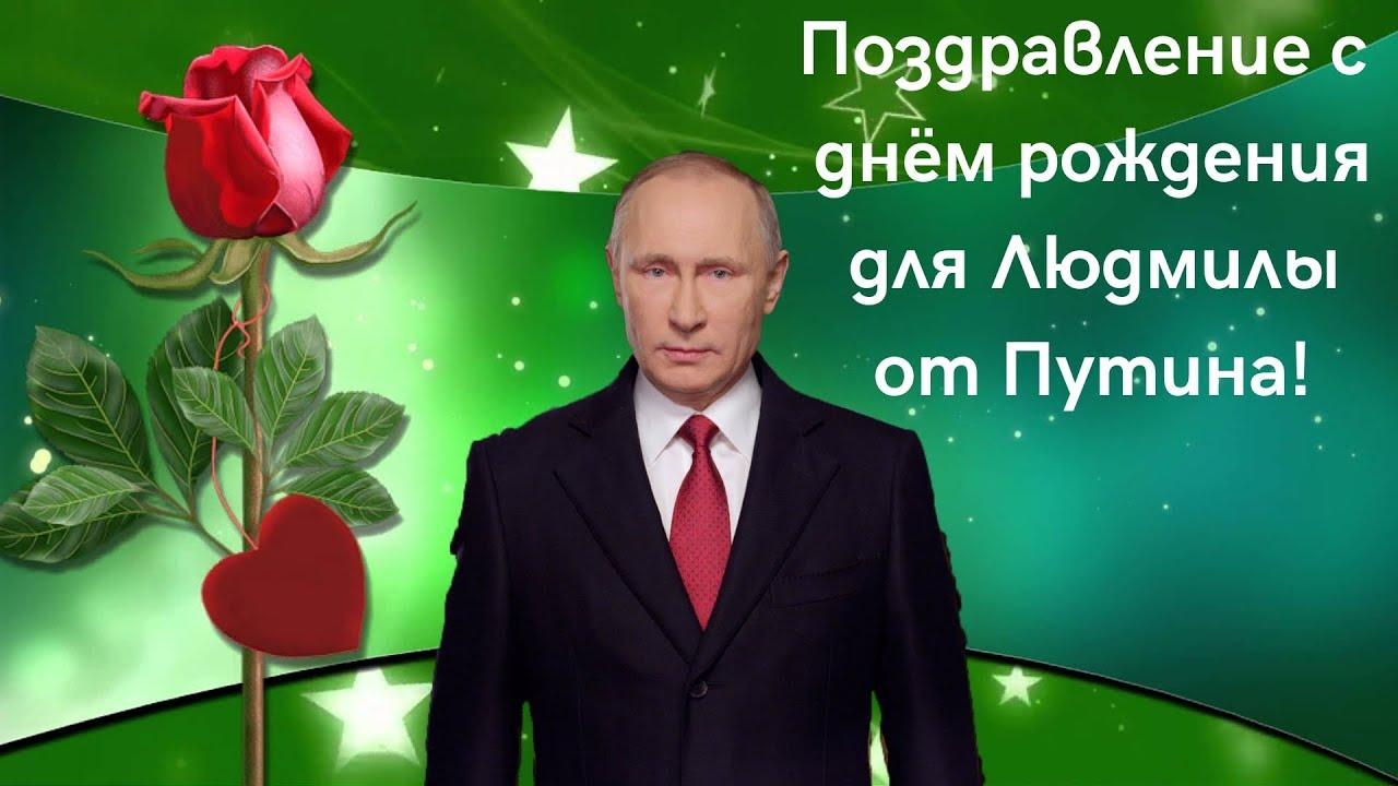 urickiy.ru - БУЗ Орловской области ...