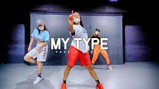 Saweetie - My Type   KYME choreography