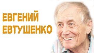 "Евгений Евтушенко. Концерт в ""Гнезде Глухаря"". Май 2014 год."