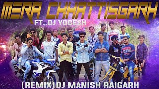 CG RAP SONG | MERA CHHATTISGARH FT. DJ YOGESH (...