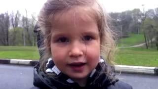Ульяна Андрейковская готовится отметить свой третий день рождения(05 мая 2013 года Москва, Воробьёвы горы., 2016-10-05T10:50:51.000Z)