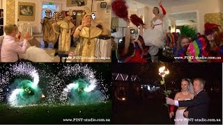 Клип свадьба   ресторан   фаер шоу Студия PINT