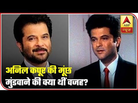 """What Made Anil Kapoor Shave Off His """"Jhakkas"""" Moustache? 