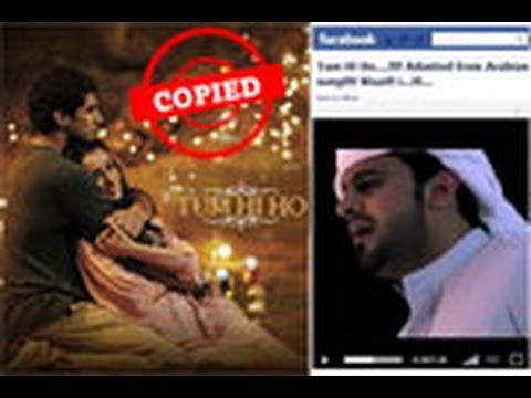 Aashiqui 2 song copied!