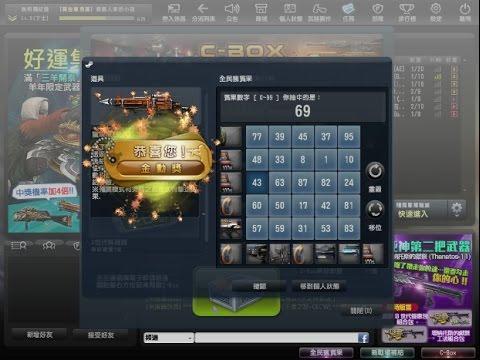 Counter-Strike Online-電子解碼器 VS 獵魂槍 (金勳獎)