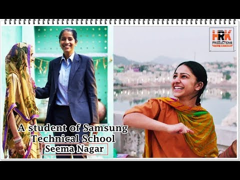 Samsung Technical School – A CSR Initiative - We care for the girl child
