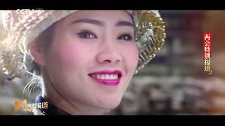 《我爱电影 我爱家乡》系列报道 郎月婷讲述广西深厚电影文化2【中国电影报道 | 20200526】