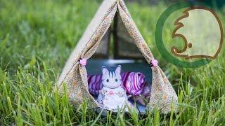 Как сделать палатку для кукол. How to make a tent for dolls.