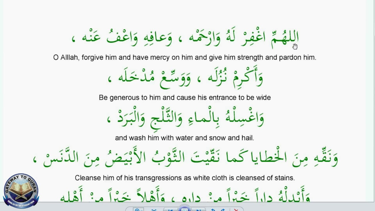 dua for the deceased