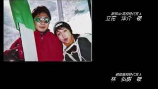 結婚式エンドロール篤史&双葉-EXILE 僕へ thumbnail