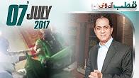 Qutb Online - SAMAA TV - Bilal Qutb - 07 July 2017