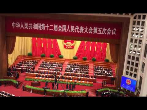 Chinese Premier Li Keqiang declares start of NPC meeting