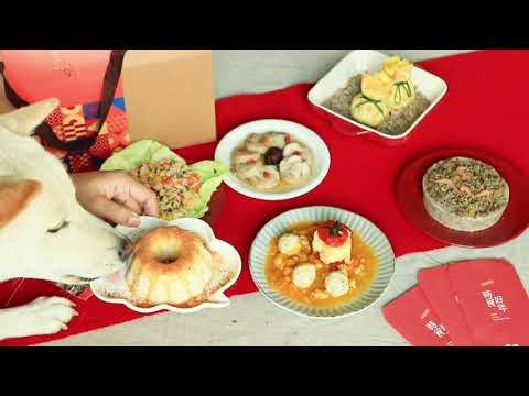 寵物年菜開箱:「時食好年」寵物專屬年菜 // Chinese New Year Eve Feast for Pets 《CoConilla不麻煩鮮作寵食》