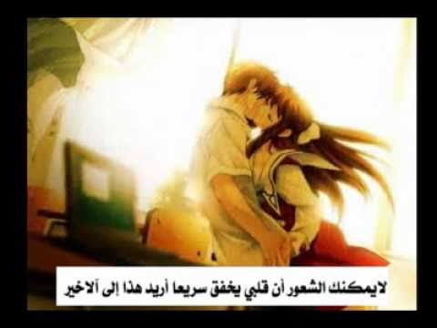Cascada - Everytime we touch مترجمة.flv