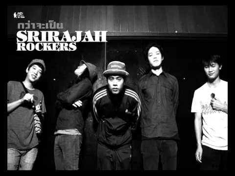 Srirajah Rockers   Fly Me to Zion