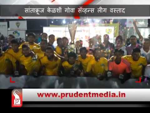 Prudent Media  konkani News │17 May 17 │Part 5