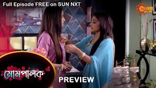 Mompalok - Preview   11 Oct 2021   Full Ep FREE on SUN NXT   Sun Bangla Serial