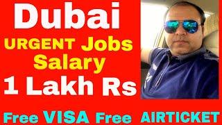 Dubai Latest Jobs Salary 1 Lakh Rupees    Jobs in Dubai