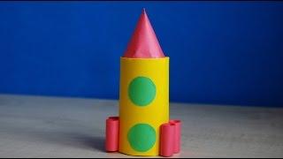 Как сделать ракету из бумаги своими руками. Детские поделки на день космонавтики.(, 2017-02-21T06:27:58.000Z)