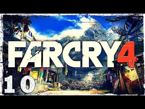 Смотреть прохождение игры Far Cry 4. #10: Старинный монастырь.